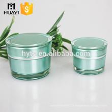 15g 30g 50g 75g crème cosmétique acrylique pot de maçon