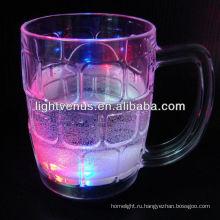 Свечение Китай Manufactuer LED освещение стакан Кубок