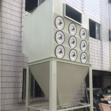 Shot Blasting Filter Cartridge Collector Dust