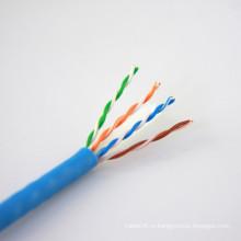 Сетевой кабель UTP Cat 5e 305m LAN-кабель CCA