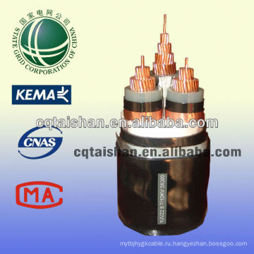 Лучшая цена Высококачественные 10кВ медные XLPE Изолированные 300 Sq мм силовые кабели