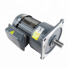 Vertical speed reducer  220V 380V three phase 400W 0.5HP  electric motor with gear box