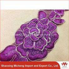 Красивые кружевные подтяжки для одежды Mc0023