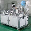 Automatic flat mask disposable mask mechanical equipment