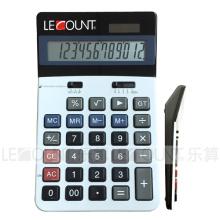 Calculadora de oficina de 12 dígitos de doble potencia con función Gt (CA1099)