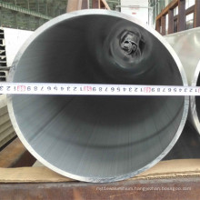 5052 Large Diameter Aluminium Pipe