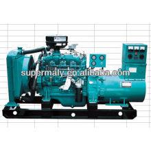 Beste Qualität Marine Generator Set