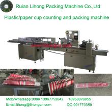 Lh-450 Vier-Zeilen Einweg-Papier Cup Zähl- und Verpackungsmaschine