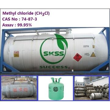 99.9% хлористого Метила газа в цилиндре
