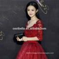 Vestido formal rojo moldeado elegante del vestido del baile de fin de curso del vestido de noche del vestido de bola del baile de fin de curso del vestido