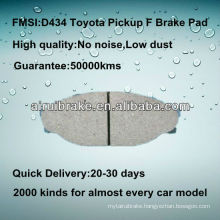 D434 Toyota brake parts for Pickup