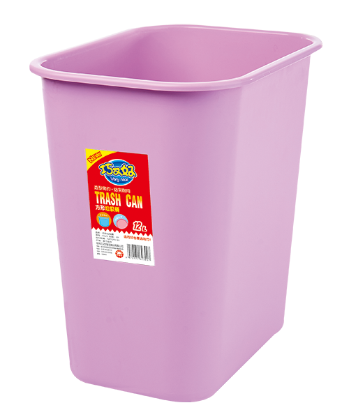 8320 trash can