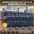 "ASTM A106B 4"" SCH20 Pipe"