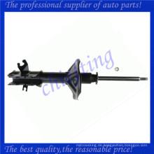 332113 MR316067 MR197433 MR197435 MR316065 für Mitsubishi Colt Stoßdämpfer