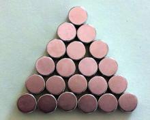Magnet Neodymium kuat Krisisnya magnet untuk dijual