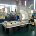 Aenviromental Wood Hammer Mill
