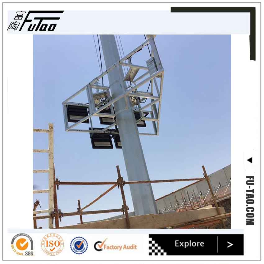 35M High Mast For Stadium With 1000W Lamp