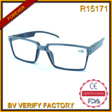 R15171 2016 New Brushed Craft Plastic Reading Eyeglasses Frames Bulk Buy From China