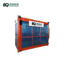 3m×1.5m×2.5m Cage Assembly for Construction Hoist