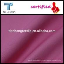 розовый цвет 95 хлопок 5 спандекс ткани/косое переплетение текстильные для женщин в узкие тонкие брюки/хлопок ткани с эластаном