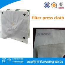 High quality sewage treatment polyester press cloth