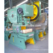 used power press/power press feeder
