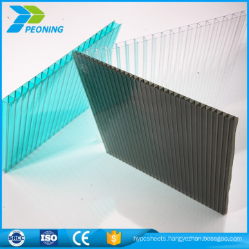 4mm6mm10mm12mm colored tinted polycarbonate hollow sheet