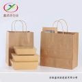 Art Paper Type luxury paper bag