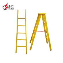 Yellow pultrusion FRP fiberglass insulated ladder
