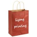 Hot sale kraft paper bag shopping bag