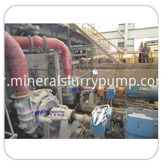slurry pump application 1