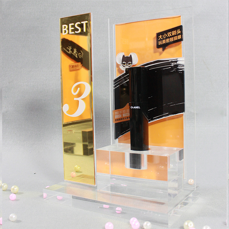 Acrylic Cosmetic Mascara Display Stand eyebrow display