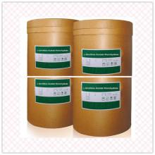 L-Ornithine Acetate Monohydrate C5H12N2O2·C2H4O2·H2O