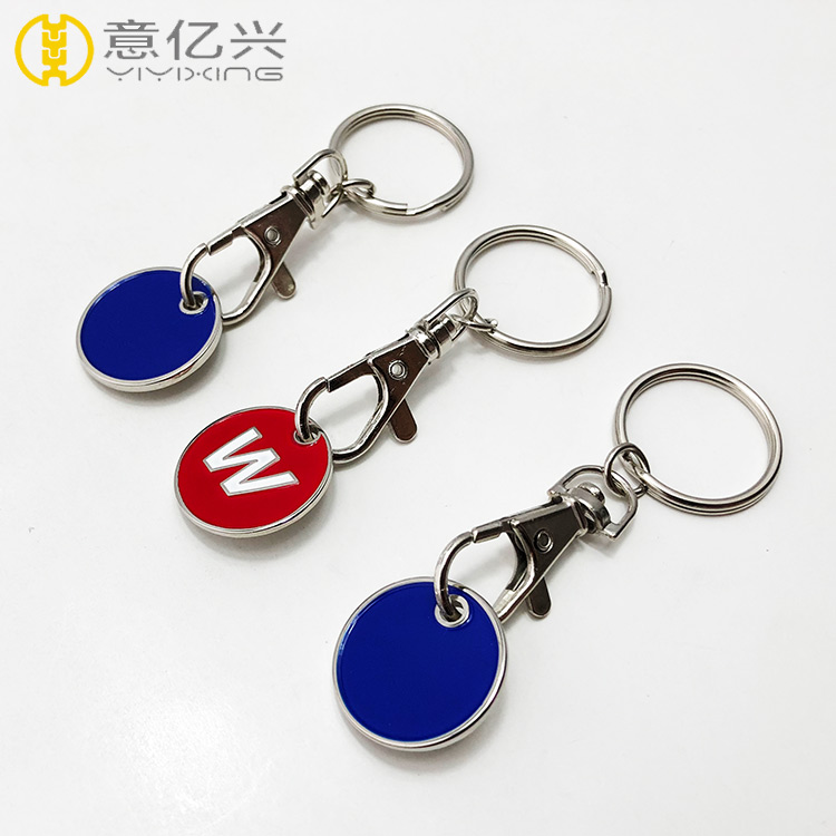 Shopping Cart Coin Key Chain