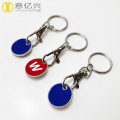 Customized logo shopping cart coin key chain