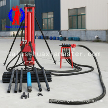 KQZ-100 pneumatic DTH drilling rig