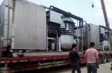 Microwave Vacuum food processing drying machine