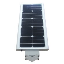 12W Solar LED Street Road Path Garden Lamp Light with Infrared Sensor