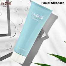 Sipimo Deep cleansing Moisturizing Facial Cleanser