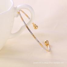 Xuping Мода Ювелирные изделия Новый многоцветный браслет