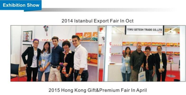 Jute Bags Exhibition show