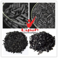 Tywh Coconut Shell Activated Carbon for Water Purifier