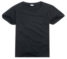 Custom Imprinted Cotton T-Shirt Round Neck
