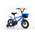 16 Inch Kids' Bike Child Bicycle