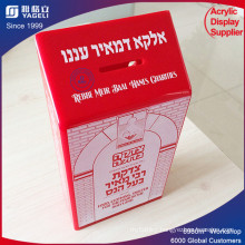 Customized New Luxury Plexiglass Acrylic Donation Money Box
