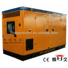 Sistema de generador diesel impermeable de la fábrica del precio bajo 312.5KVA de China con el motor CUMMINS (GF250C)