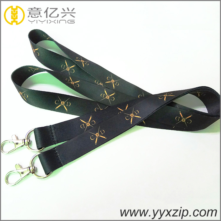 Branded Lanyards with Logo