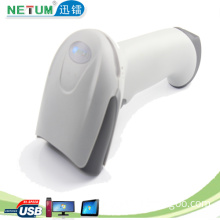 NETUM NT-2012 rugged and high tech wired barcode scanner price