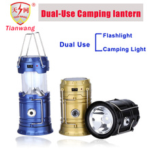 2016 New Type Hot Multi-Functional Solar Rechargeable Camping Light