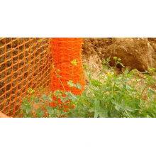 Plastic Safety Net Machine